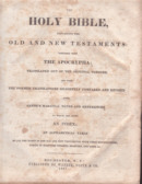Wanzer, Foote Bible Title Page, 1851