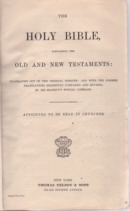 Nelson Bible Title Page